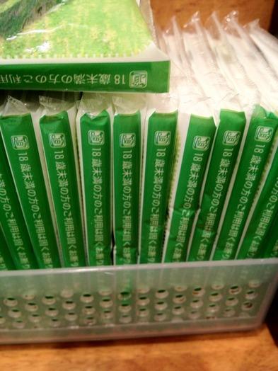 博多風龍09