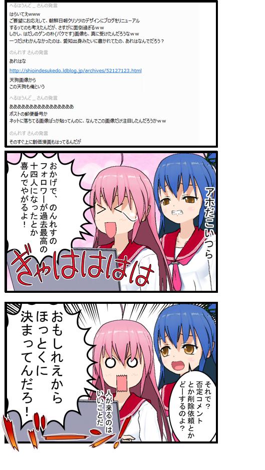 comic13_2_003