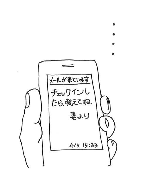 201902_イラスト (002)