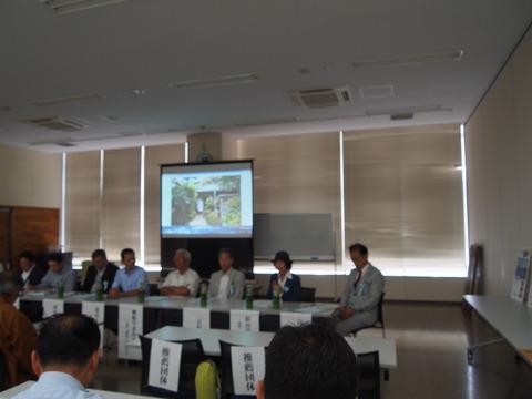 湘南遺産選定発表会で旧山川邸の魅力語り