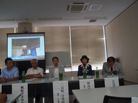 20180624湘南遺産選定発表会 (6)