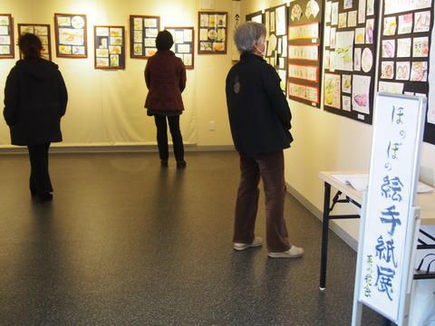 ふたみ記念館で絵手紙展開催中。