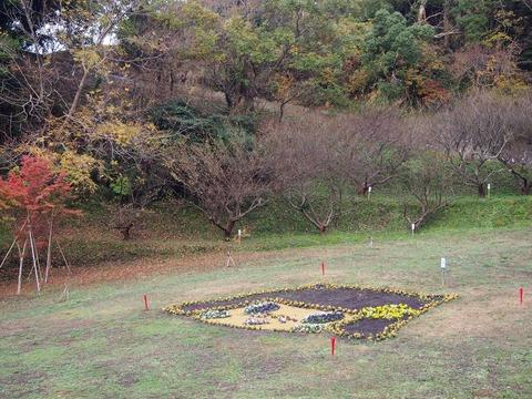 花の丘公園に「ニーノ」が登場