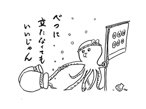 しお風201605