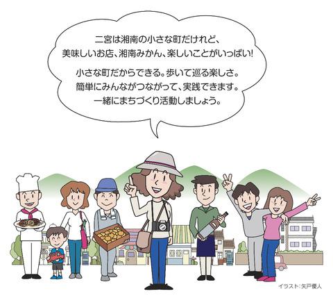 shiokaze_0517