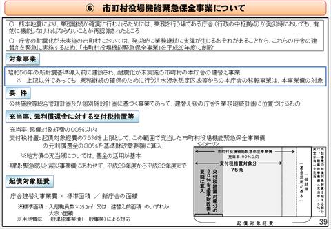 No.95「しお風」提言の線を引いた言葉の解説