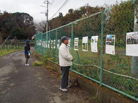 東大跡地フェンスに魅力を伝える展示を。