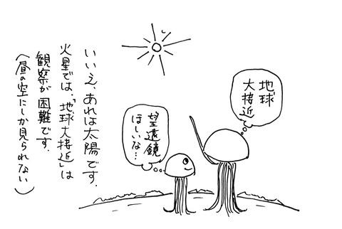「七夕」(唐・李賀の詩より)