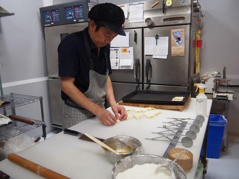 Panaderia Tigre(パナデリーヤ ティグレ)