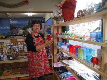 沖縄物産の店 かりゆし