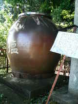 飯坂塩釜神社の瓶