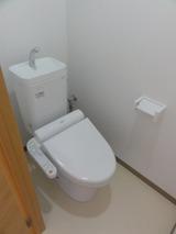 ドエル多賀城・2LDK・マンション・トイレ