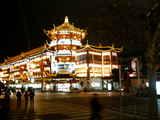 上海の店舗