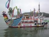港祭り・鳳凰丸