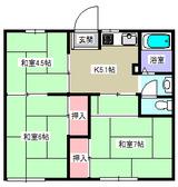 サンコーポ・3K・アパート・間取図