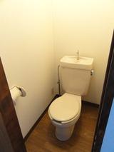 MJハイツ・1K+ロフト・アパート・トイレ