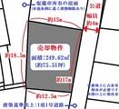 塩釜市今宮町・75坪・売土地・地形図