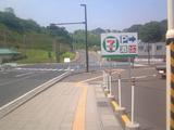 千賀の台・入口部