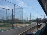 エクレール塩釜赤坂ヒルズ・2F角部屋・3LDK・M・南東側眺望