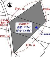 清水沢4丁目・売土地・地形図