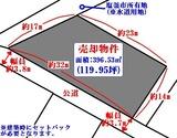 塩釜市字伊保石・119坪・売土地・地形図