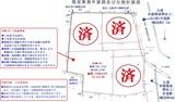 境山二丁目・全4区画・売土地・区画図