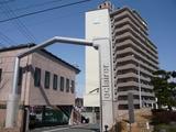 エクレール塩釜赤坂ヒルズ・外観