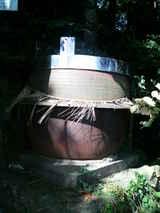 飯坂塩釜神社の釜