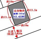 七ヶ浜町東宮浜字西兼田・建築不可42坪・資材置場等用地・地形図