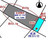 塩釜市玉川2丁目・売土地・地形図