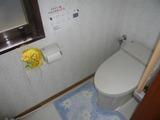 塩釜市袖野田町・6SLDK中古住宅・トイレ