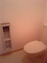 イーストヴィレッジB・1LDK・アパート・トイレ