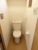 ヒルズ玉川A棟・2DK・アパート・トイレ