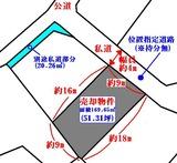 多賀城市笠神2丁目・51坪・住宅用地・地形図