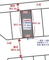 塩釜市新浜町二丁目・54坪・売土地・地形図