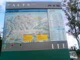 アルツスキー場コース