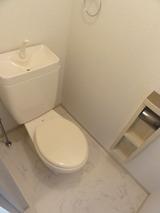 パークハウス・2DK・アパート・トイレ