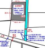赤坂・61坪・住宅用地・地形図