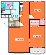 コンドミニオン・小型犬可・2LDK・マンション・間取図