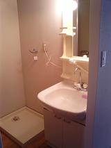 オーシャンメゾン・2DK・アパート・洗面