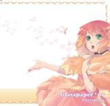 glasspaper-jacket