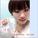 20111008新丸子ThrobDVD(ブログ)
