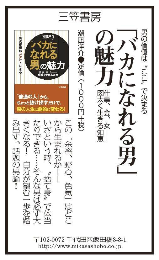 20140926mainichi