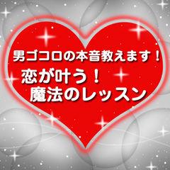shionagi_jacket