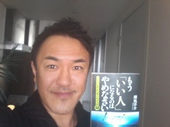 shionagi0106