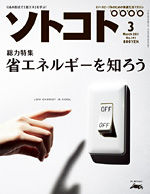 cover_201103
