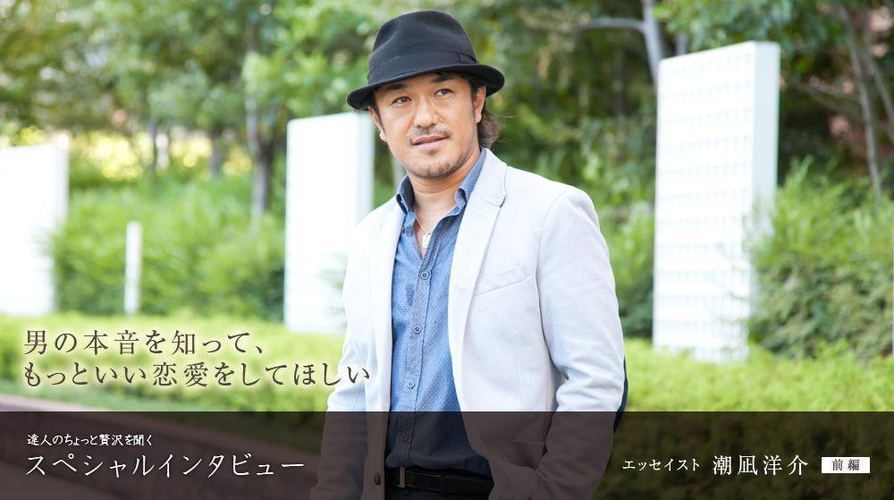 shionagiyousuke01_h1pc