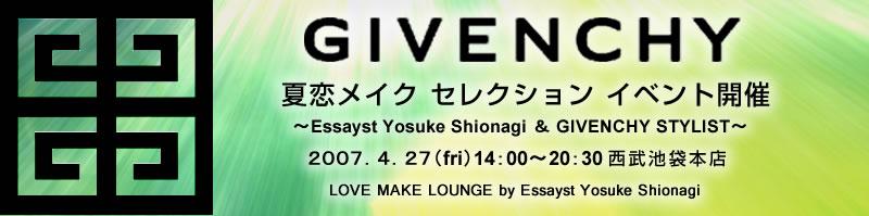 shionagi-givenchy01