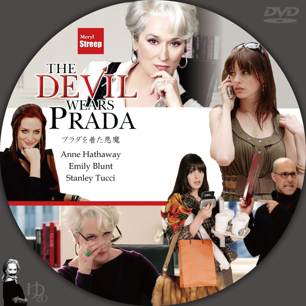 thedevilwearsprada-dvd