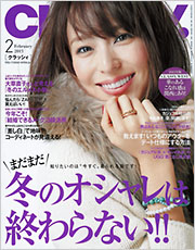 classy_20121226